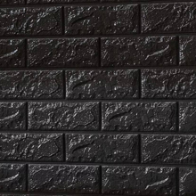 3D Brick Foam (Black)