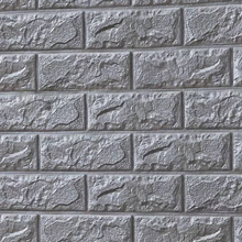3D Brick Foam (Grey)