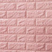 3D Brick Foam (Pink)