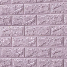 3D Brick Foam (Purple)