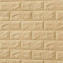 3D Brick Foam (Light Yellow)