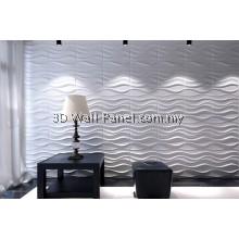3D Wall Panel-Sand